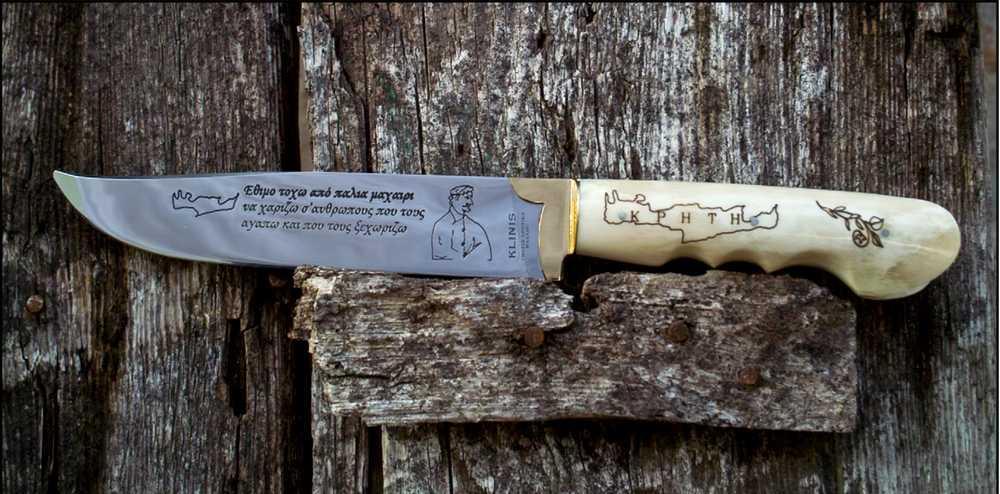 Μαχαίρι κοκκάλινο
